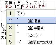 st_te03.jpg