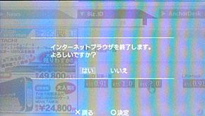 st_ps09.jpg