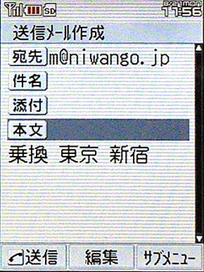 st_niw01.jpg