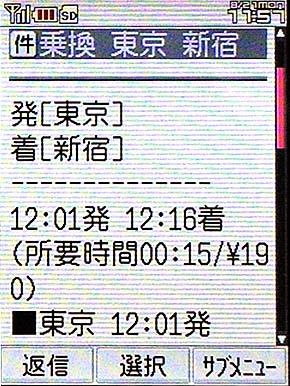 st_niw02.jpg