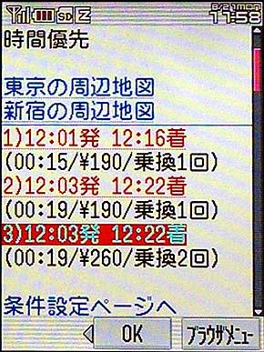 st_niw03.jpg