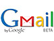 Gmailが国内でも登録制に、招待状なしでも利用可能