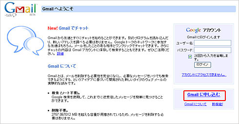 st_gm00.jpg