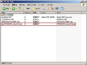 st_ip02.jpg