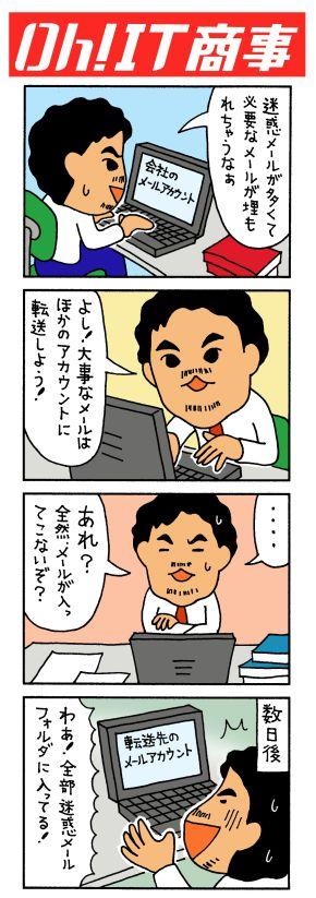 ks_manga.jpg
