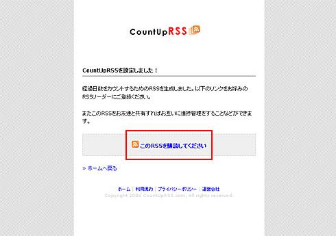st_cu02.jpg
