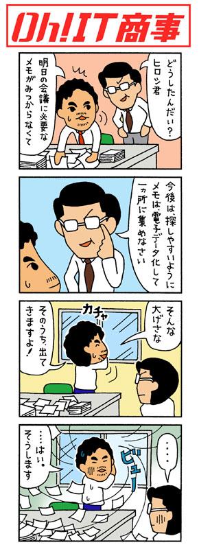 ks_sigoto.jpg