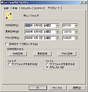 st_fi01a.jpg