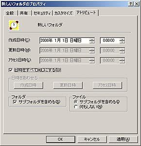 st_fi01b.jpg