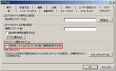 st_ms01.jpg