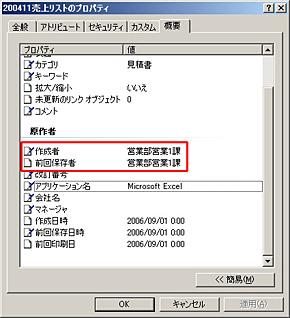 st_ms02.jpg