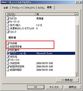 st_ms03.jpg