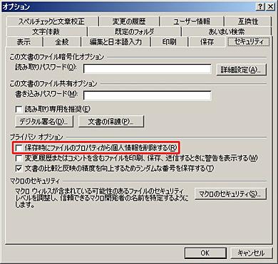 st_ms04.jpg