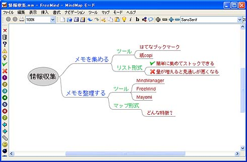 st_fm10.jpg