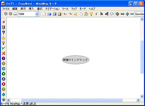 st_fm11.jpg