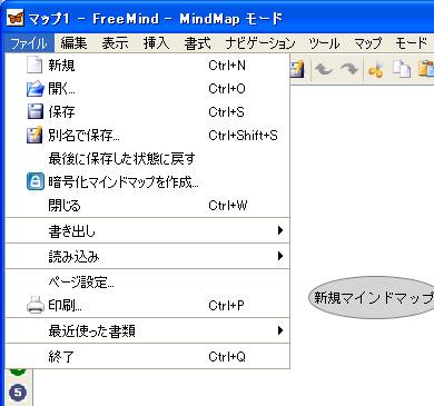 st_fm12.jpg