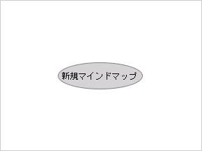 st_fm13.jpg