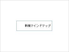 st_fm14.jpg