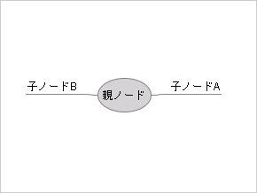 st_fm15.jpg