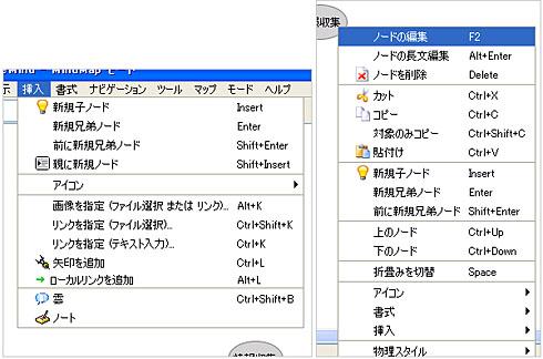 st_fm17.jpg