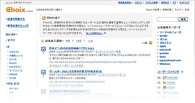 yy_choix_top.jpg
