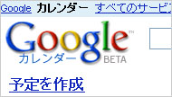 st_gc04.jpg