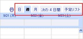 st_gc06_1.jpg