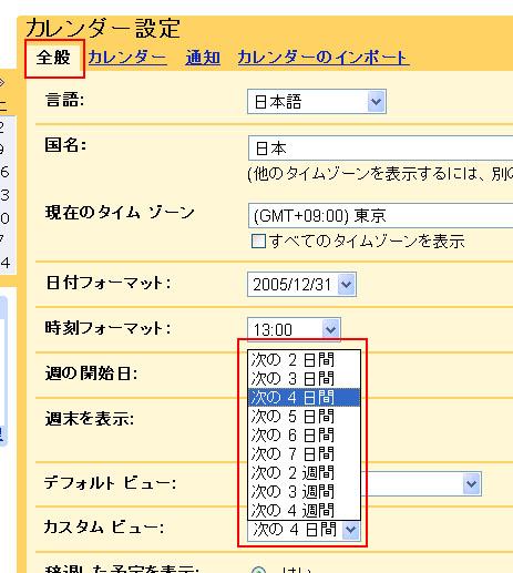 st_gc09_1.jpg