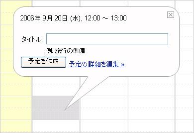 st_gc10.jpg