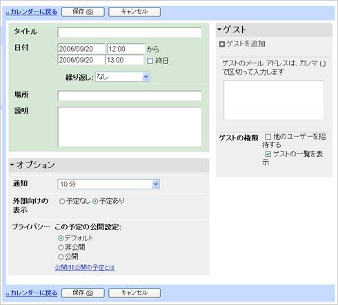 st_gc11.jpg