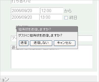 st_gc11_1.jpg