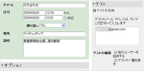 st_gc12.jpg