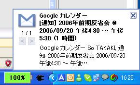 st_gr05.jpg