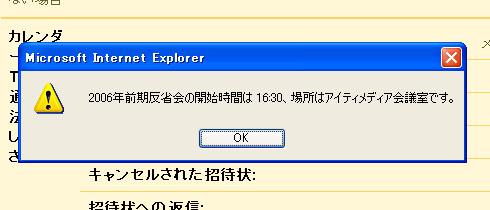 st_gr06.jpg