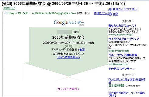 st_gr08.jpg