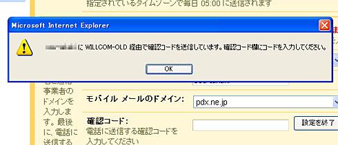st_gr12.jpg