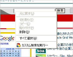 st_si03.jpg