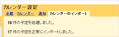 st_gc08.jpg