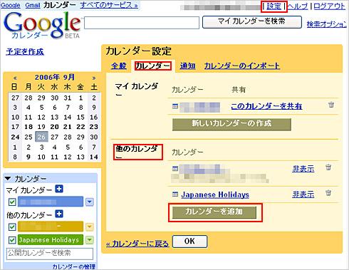 st_google01.jpg
