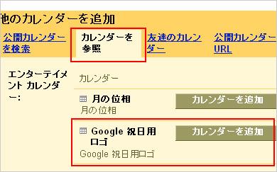 st_google02.jpg