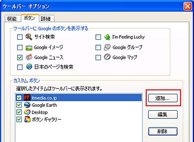 st_gt02.jpg