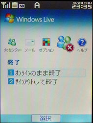 yy_wlm_kei.jpg