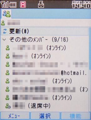 yy_wlm_member02.jpg
