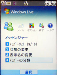 yy_wlm_menu.jpg