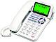 1人で留守番中に「ひかり電話」の外線着信を1本にできる小型ビジネスホン