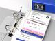 台紙が追加できる名刺&カード収納ファイル「カードホルダー・カーズ500」