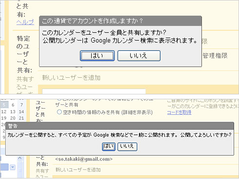st_gc05.jpg