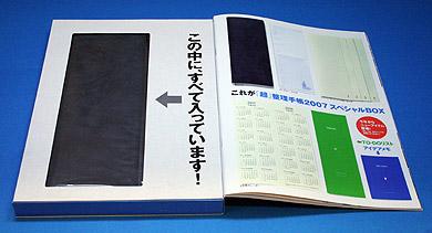 yy_seiri02.jpg