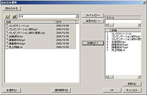 st_ca04.jpg
