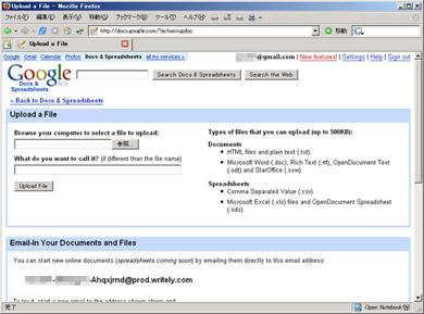 yy_googledocs02.jpg